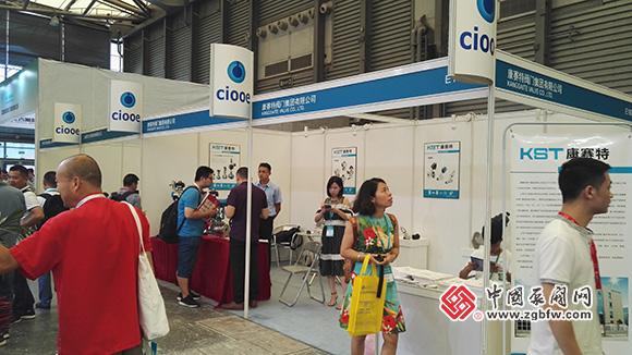 康赛特阀门集团有限公司参加第十届上海国际石油化工技术装备展览会