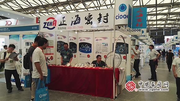 正海密封有限公司参加第十届上海国际石油化工技术装备展览会