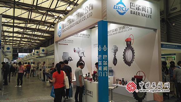 温州巴尔阀门有限公司参加第十届上海国际石油化工技术装备展览会
