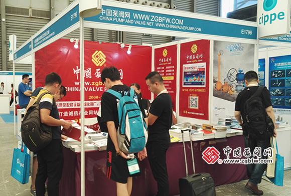 中国泵阀网参加第十届上海国际石油化工技术装备展览会