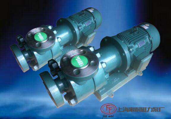 上海家耐十年苦心经营 高温磁力泵赢得市场认可