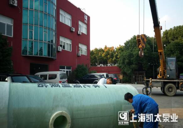 城市污水治理排頭兵 上海凱太一體化預制泵站