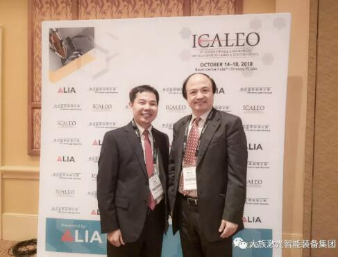 陈总与LIA会士、2019年主席,清华大学钟敏霖教授