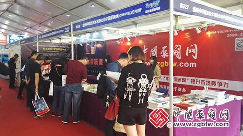 """中国泵阀网(展位号:B316-327)作为2018第二届""""中国泵阀之乡""""专精特新泵阀产品博览会暨第十三届温州(金鹰)泵阀展览会的特邀媒体也亮相此次盛会。"""