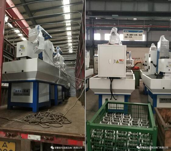 安徽省屯溪高压阀门有限公司:新项目首批设备顺利到厂