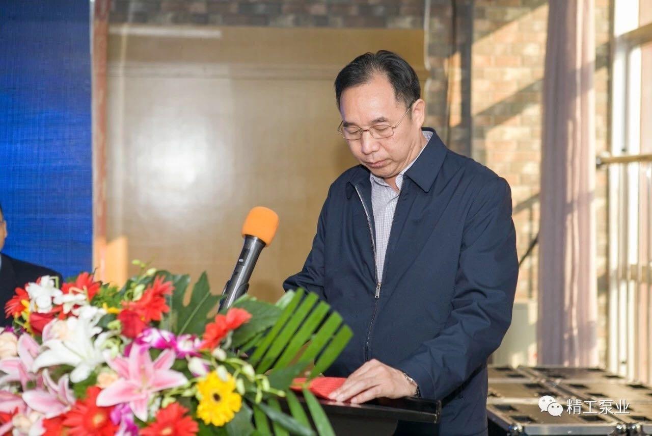 博山区政府副区长鲁力群发表讲话