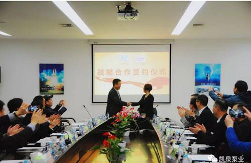 山西省太原市人民政府代表团莅临凯泉考察