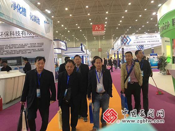 2018第二届武汉水科技博览会暨泵阀、管道及水处理展