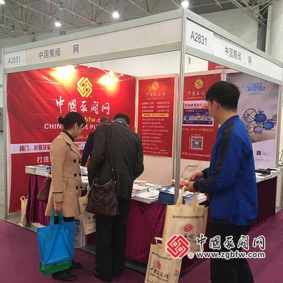 中国泵阀网应邀参加2018武汉水科技博览会暨泵阀、管道及水处理展