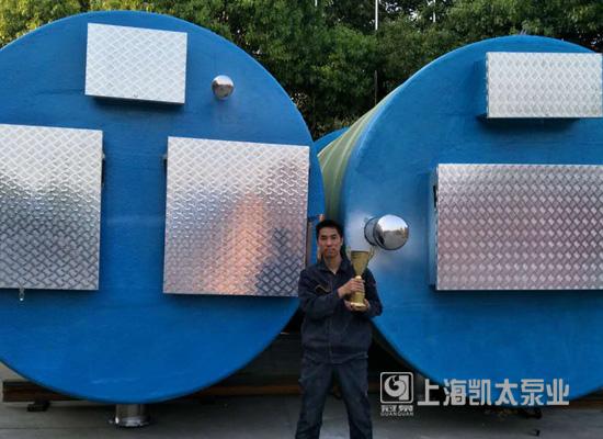 上海凯太深耕水处理领域 一体化预制泵站力拔头筹