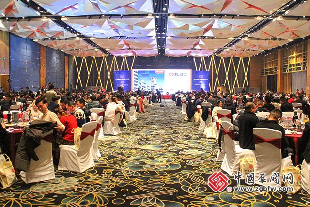 2018第五屆閥門營銷聯盟年會