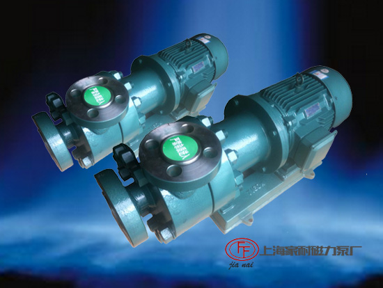 以創新發展為引領 上海家耐樹特種磁力泵標桿企業