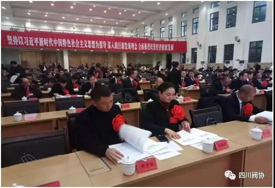 """自贡自高阀门顾才利先生荣获""""自贡市优秀民营企业家""""光荣称号"""