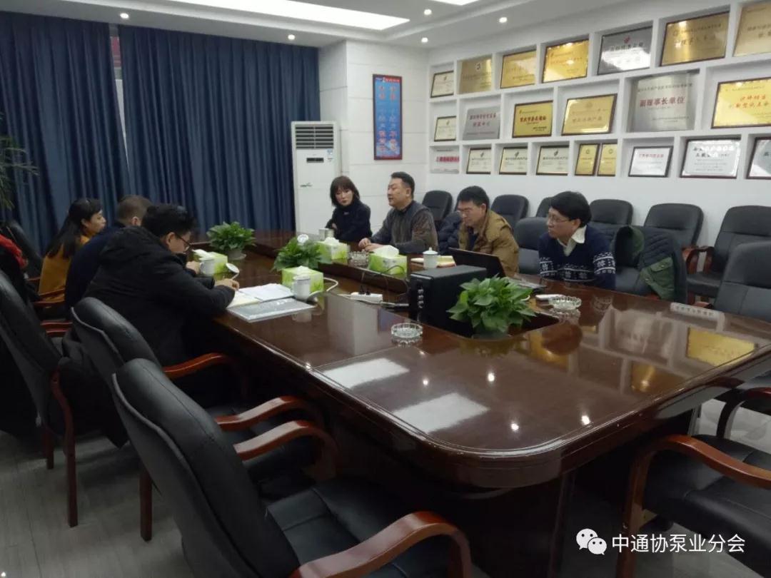 重庆博张机电:重庆市沙坪坝区政协崔主席一行莅临我司参观考察 并指导工作