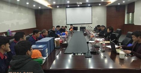浙江伯特利科技公司进行温州市安全生产标准化现场评审