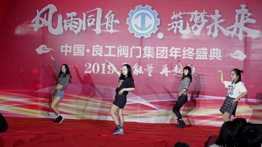良工行政组美女带来舞蹈《Good Time》