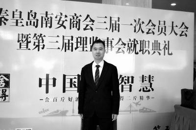 林自力南安仑苍人,秦皇岛菜特流体设备制造有限公司董事长、秦皇岛南安商会常务副会长。