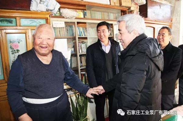 冀中装备集团领导节前走访慰问石工泵公司离休老干部和困难职工