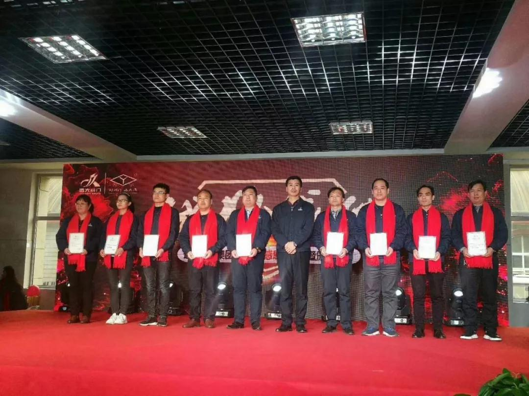 远大阀门集团2018年度表彰大会暨员工答谢会圆满成功