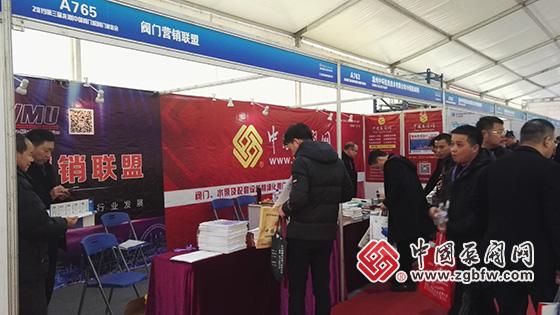 中国泵阀网应邀参加2019第三届龙湾(中国阀门城)阀门展览会