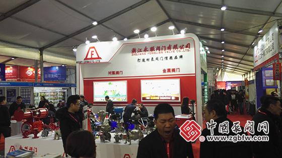 2019第三届龙湾(中国阀门城)阀门展览会:永联阀门