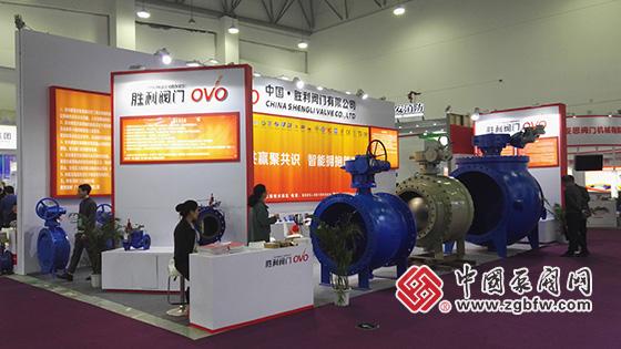 胜利阀门参加2019第十五届中国(南安)国际水暖泵阀暨消防器材交易会