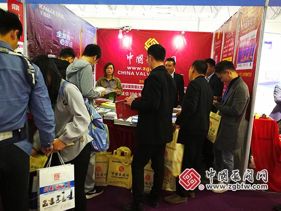 中国泵阀网参加第十五届中国(南安)国际水暖泵阀暨消防器材交易会