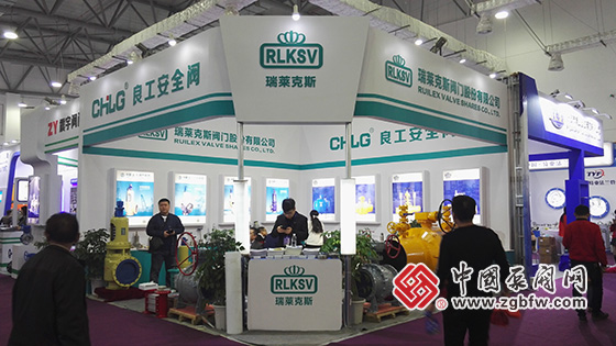 良工安全阀亮相2019第十五届中国(南安)国际水暖泵阀暨消防器材交易会