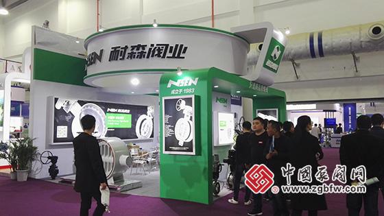 耐森阀业有限公司参加2019第十五届中国(南安)国际水暖泵阀暨消防器材交易会