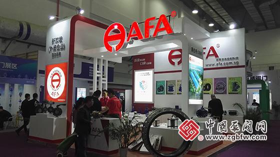 2019第十五届中国(南安)国际水暖泵阀暨消防器材交易会