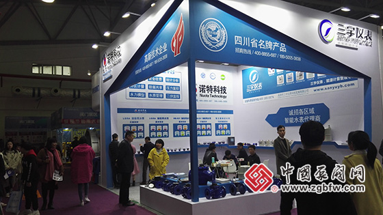 三宇仪表参加2019第十五届中国(南安)国际水暖泵阀暨消防器材交易会