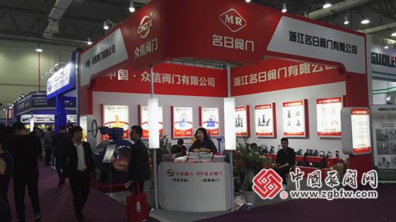 名日阀门、众信阀门参加2019第十五届中国(南安)国际水暖泵阀暨消防器材交易会