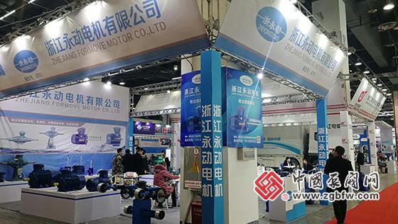 浙江永动电机有限公司参加2019中国(台州)电机与泵展览会