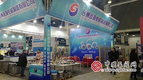 台州鑫源电机制造有限公司参加2019中国(台州)电机与泵展览会