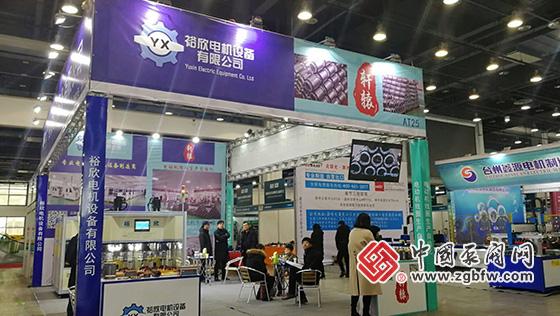 2019中国(台州)电机与泵展览会