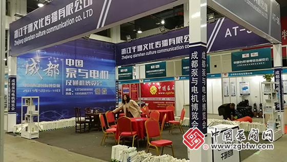2019中国(成都)电机与泵展览会