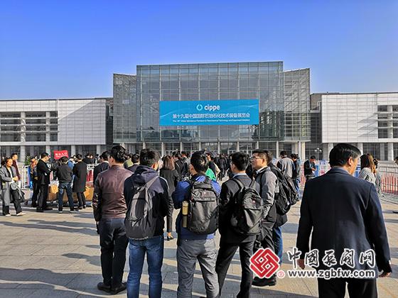 第十九届中国国际石油石化技术装备展览会在京开幕