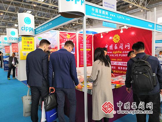 中国泵阀网应邀参加第十九届中国国际石油石化技术装备展览会
