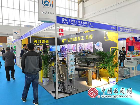 阀门维修公司参加cippe第十九届中国国际石油石化技术装备展览会