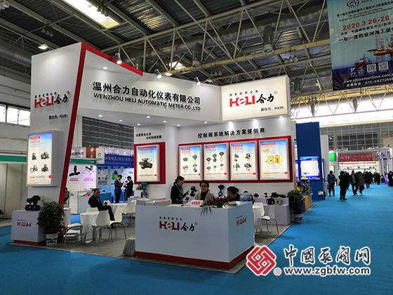 温州合力自动化参加cippe第十九届中国国际石油石化技术装备展览会