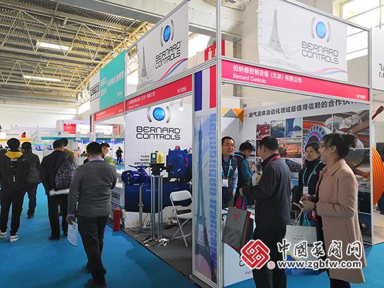 伯纳德控制设备参加cippe第十九届中国国际石油石化技术装备展览会