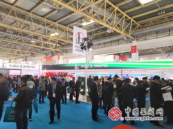 中国石化参加cippe第十九届中国国际石油石化技术装备展览会