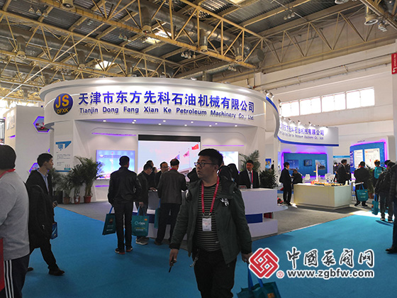 东方先科石油机械参加cippe第十九届中国国际石油石化技术装备展览会