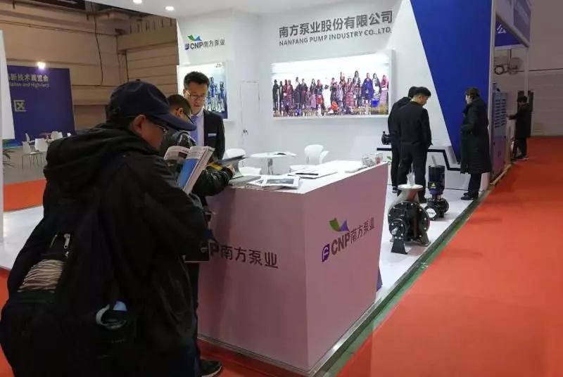南方泵業亮相中國青島暖通展
