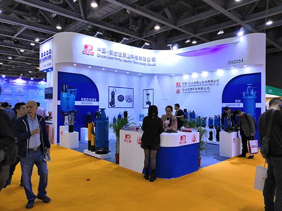 凯士迪泵业科技有限公司参加第四届广东国际泵管阀展览会