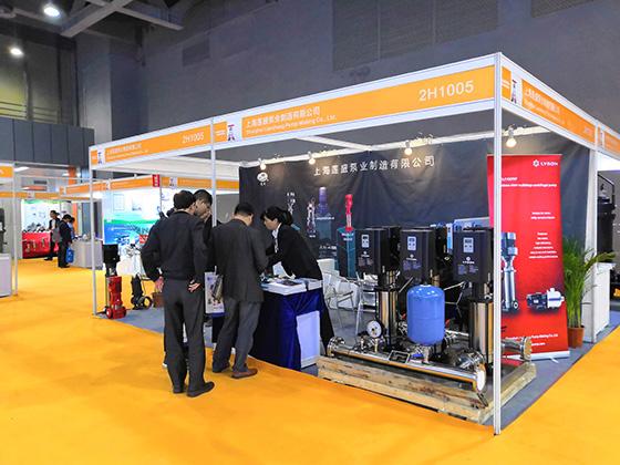 上海莲盛泵业制造有限公司参加第四届广东国际泵管阀展览会