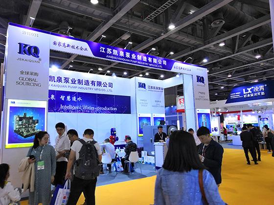 江苏凯泉泵业制造有限公司参加第四届广东国际泵管阀展览会