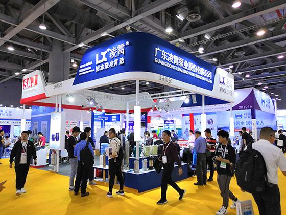 广东凌霄泵业股份有限公司参加第四届广东国际泵管阀展览会