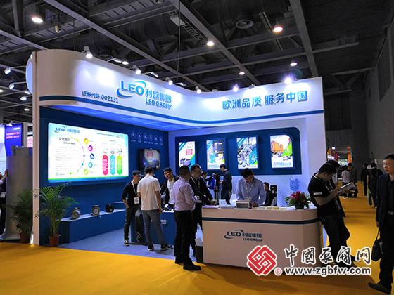 利欧集团股份有限公司参加第四届广东国际泵管阀展览会