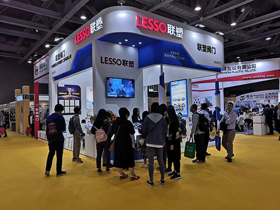 联塑阀门参加第四届广东国际泵管阀展览会